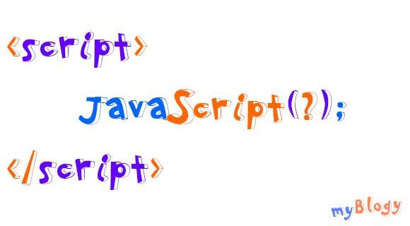 Программирование на языке JavaScript: программы, задачи по JavaScript и их решения