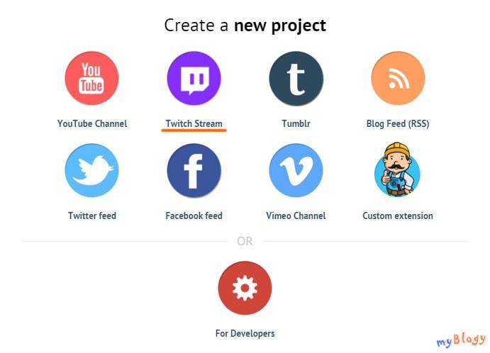 Выбор платформы