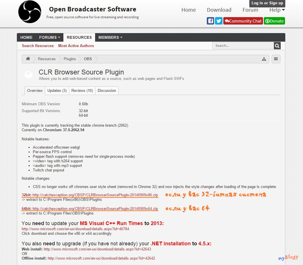 Скачать плагин CLR Browser