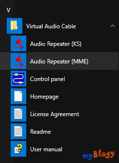 Программа Audio Repeater (MME)