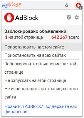Отключаем капчу в Яндекс Wordstat