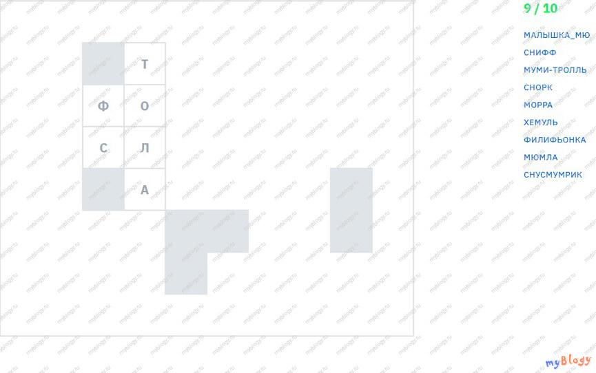 """Ответы на 6 выпуск """"Книжный филворд"""""""