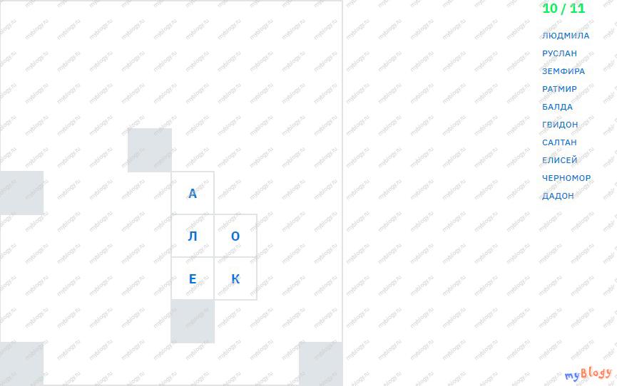 """Ответы на 8 выпуск """"Книжный филворд"""""""