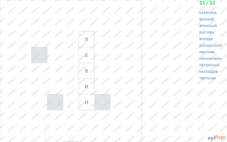 """Ответы на 14 выпуск """"Книжный филворд"""""""
