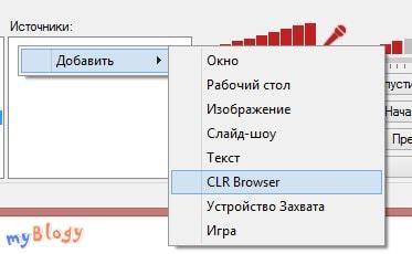 CLR Browser