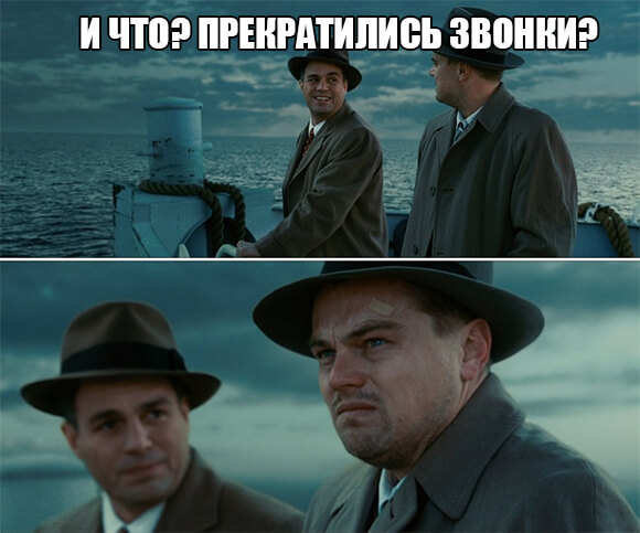 Ростелеком Стерлитамак