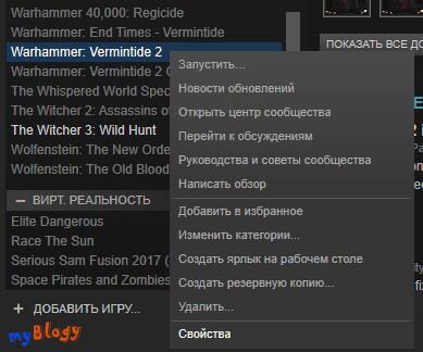 Русский язык в Vermintide 2