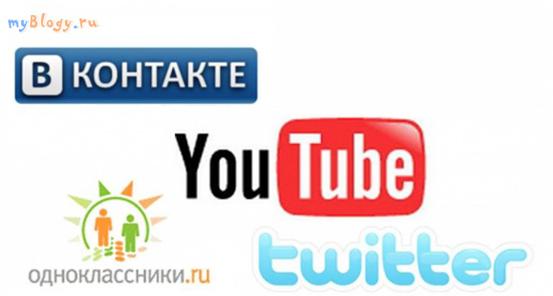Как зарабатывать ВКонтакте на лайках и вступлениях в группы, реклама и заработок в социальных сетях, заработок в интернете